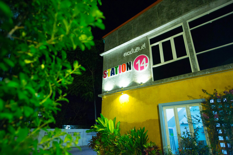 Station 14 Place, Hat Yai
