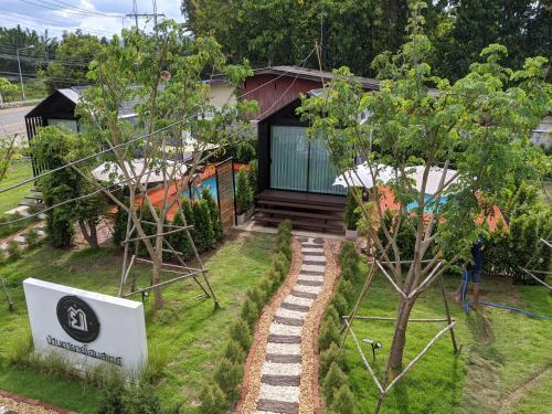 Ban Ta Yay Homestay Suanphueng, Suan Phung