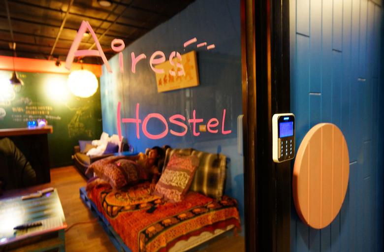 Aires Hostel, Hualien