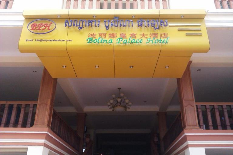 BOLINA PALACE HOTEL, Phnom Penh