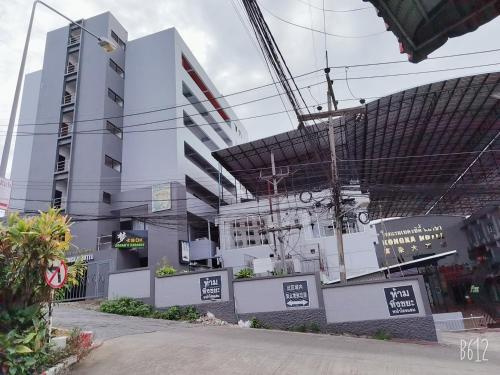 Betong Kongka Hotel, Batong