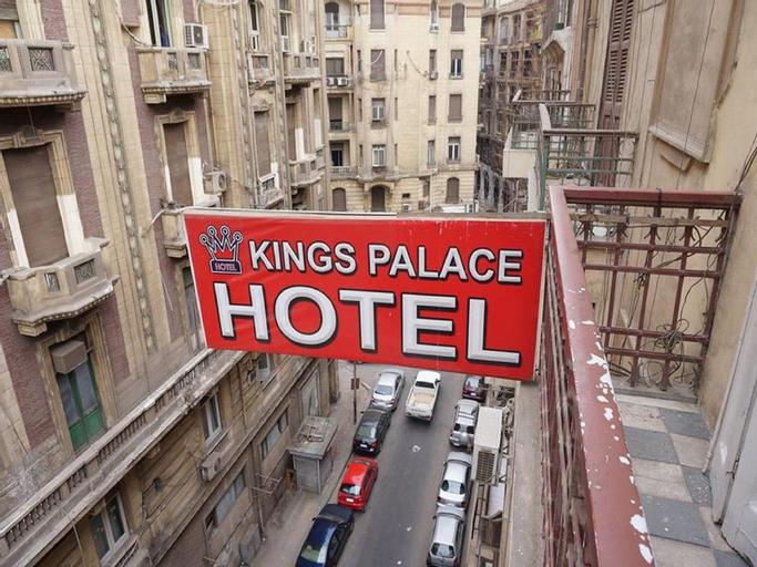 Kings Palace, Qasr an-Nil