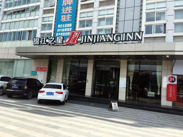 Jinjiang Inn Fuzhou Cangshan Olympic Sports Center, Fuzhou