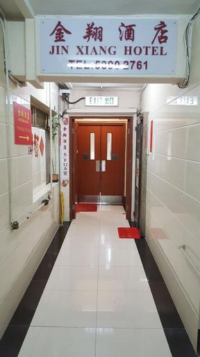 Jin Xiang Hotel, Yau Tsim Mong