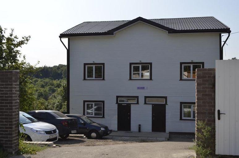 At Home, Kstovskiy rayon