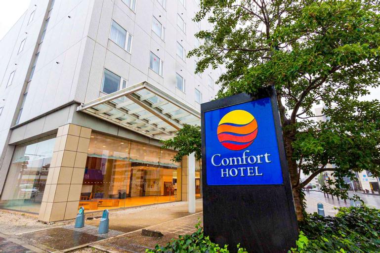 Comfort Hotel Toyokawa, Toyokawa