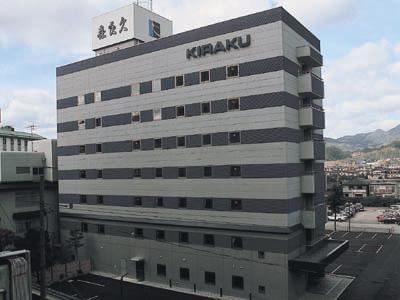 Hotel Kiraku, Yamaguchi