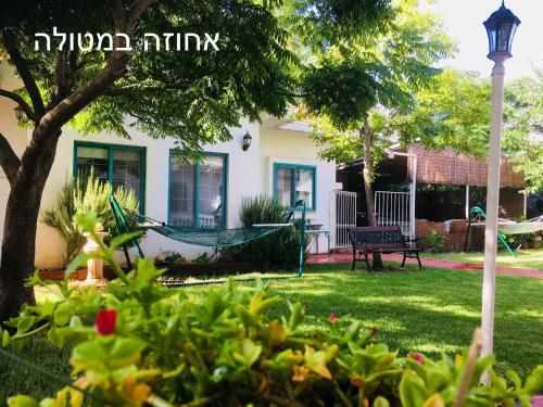 Metula Mansion, Marjaayoun