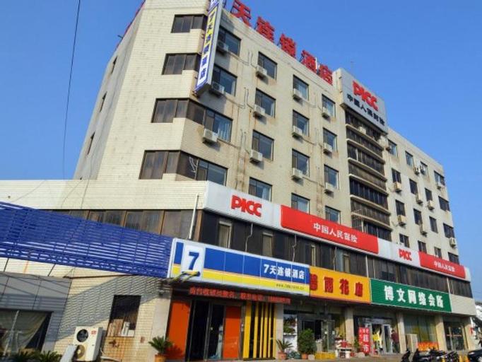 7 Days Inn Yantai University Branch, Yantai