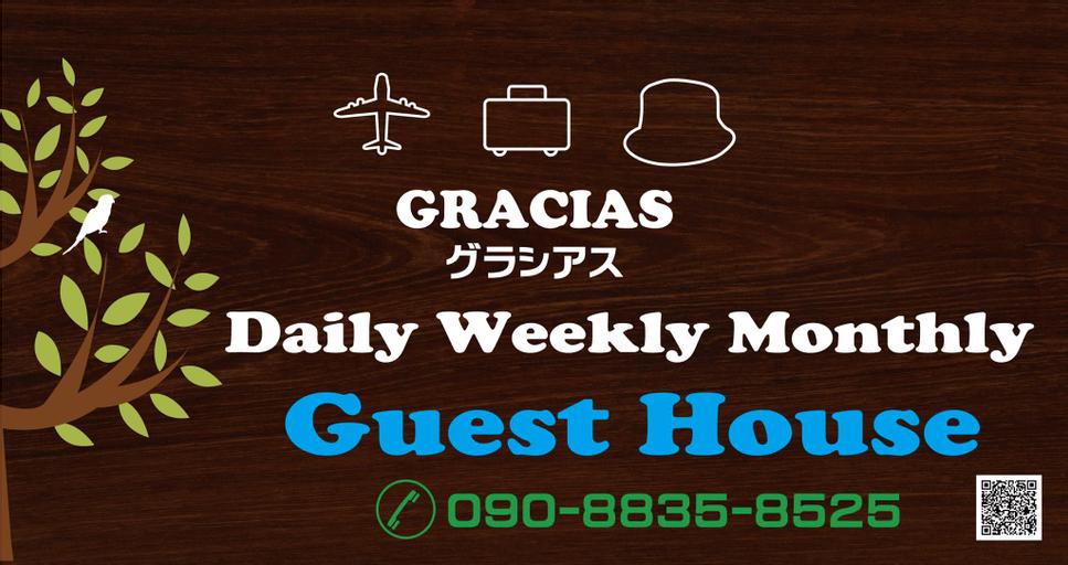 Gracias Guest House , Kagoshima