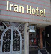 Iran Hotel, Mashhad