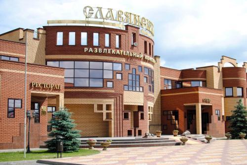 Hotel Slavyansky, Lipetskiy rayon