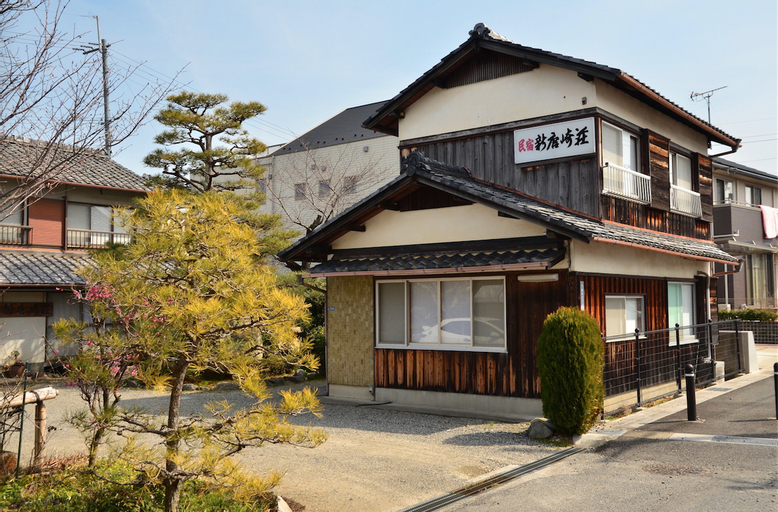 Biwako House, Ōtsu