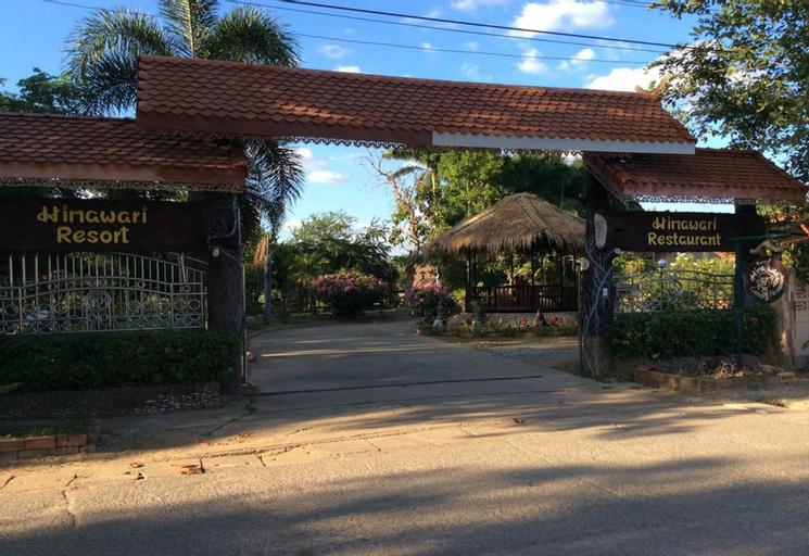 Himawari Restaurant & Cottage, Muang Khon Kaen