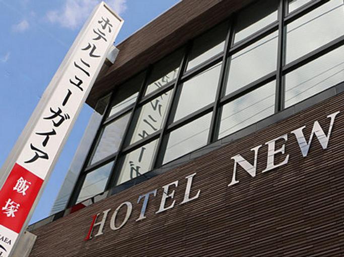 Hotel New Gaea Iizuka, Iizuka