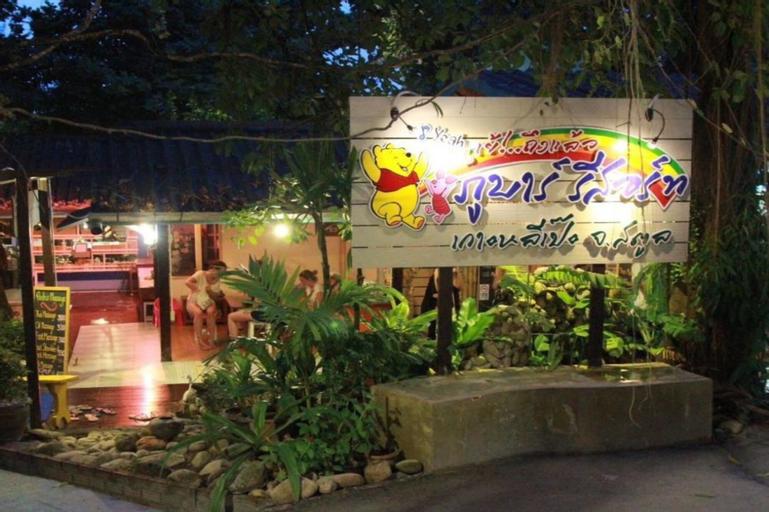 Poohbar Resort & Lotusdive, Muang Satun
