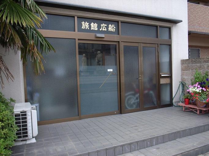 Ryokan Hirofune, Nagoya