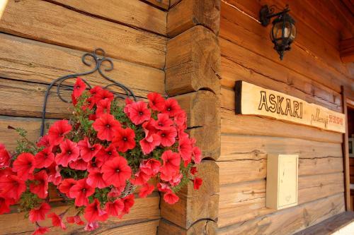 Askari Holiday House, Ülenurme