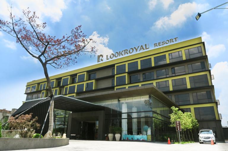 Look Royal Resort, Chiayi City