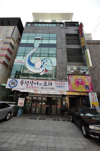 Eel Guest House, Gwang-jin