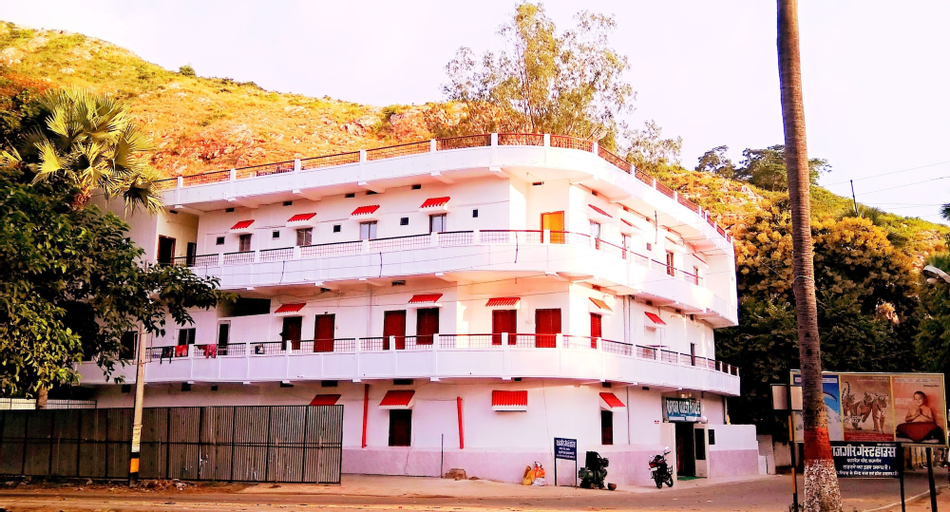 Rajgir Guest House, Nalanda