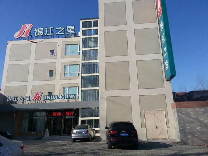 Jinjiang Inn Beijing Tsinghua East Gate, Beijing