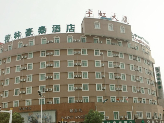 GreenTree Inn Anqing Renmin Road Commercial Street Express Hotel, Anqing