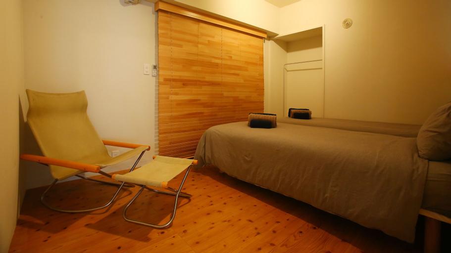 Just Room, Urasoe