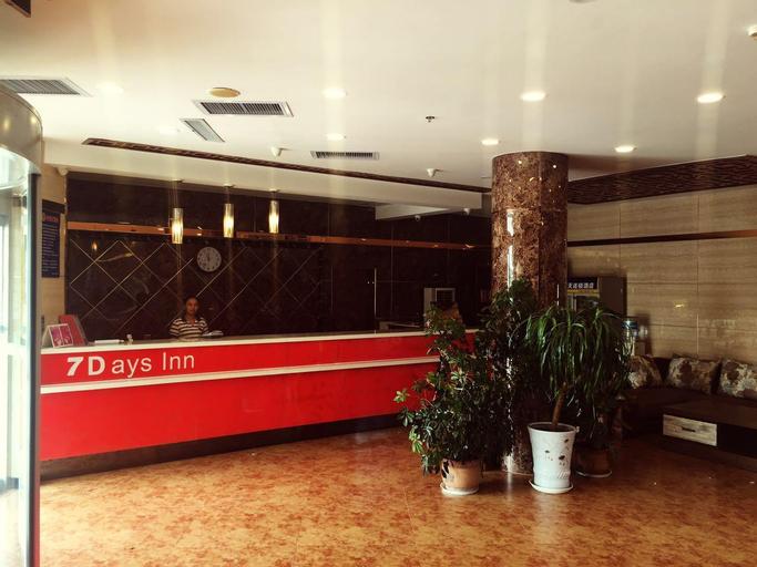 7Days Inn Binzhou Wuti Zhongxin Street, Binzhou