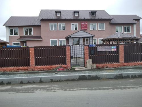 Хостел Альфа, Anivskiy rayon
