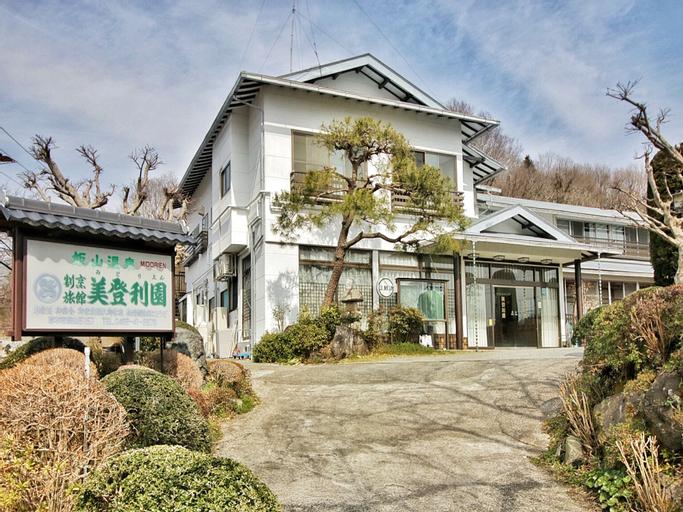Midorien , Atsugi