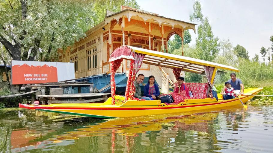 New Bul Bul Group Of Houseboats, Srinagar