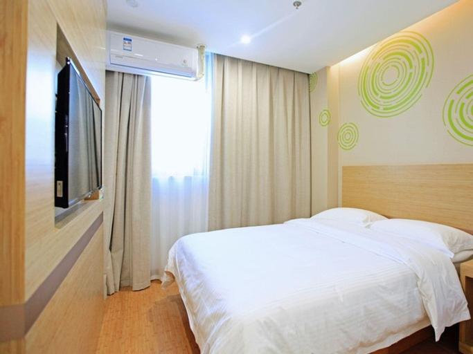 GreenTree Inn Anqing Duxiu Avenue Greenland Metropolis Express Hotel, Anqing