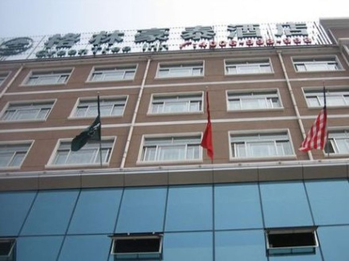 GreenTreeInn Shandong Linyi Yinque Mountain Road Express Hotel, Linyi