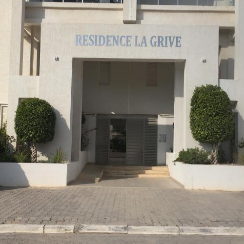 Appartement Haut Standing a Hammamet - Tunisie, Hammamet