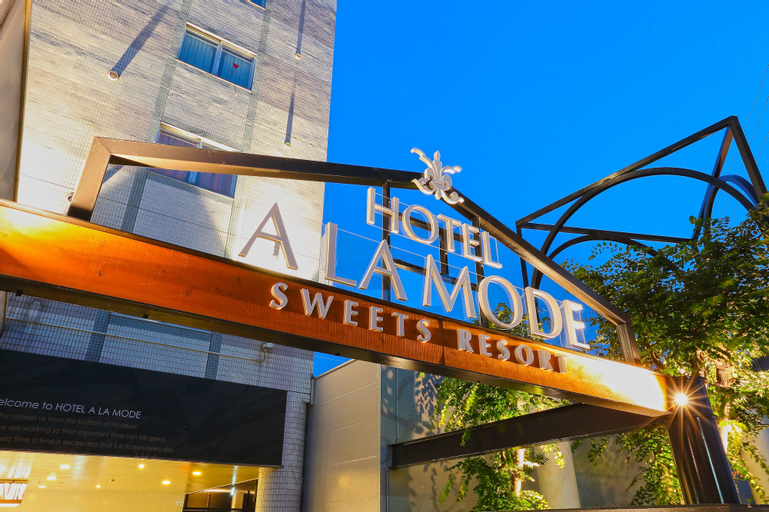 HOTEL A LA MODE - Adult Only, Utazu