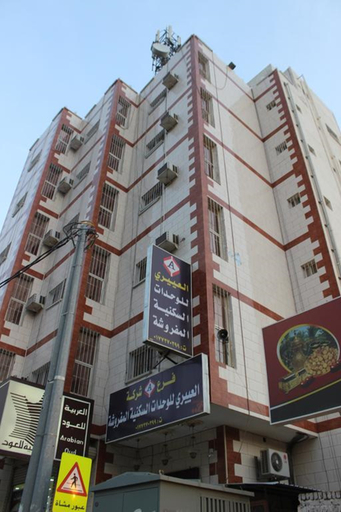 Al Eairy Apartments Al Bahah 1,
