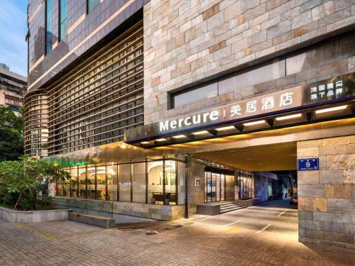 Mercure Fuzhou Downtown, Fuzhou