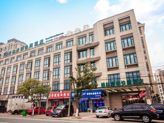 GreenTree Inn Changzhou Wujin District Huangli Town Taoyuan Road Express Hotel, Changzhou
