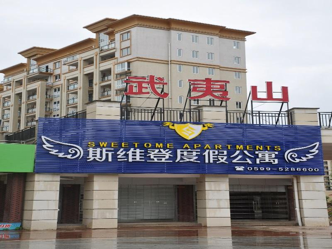 Wuyishan Tujia Sweetome Apartment Lanwan International, Nanping