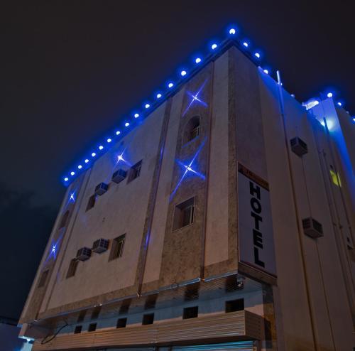 Holool Furnished Units,