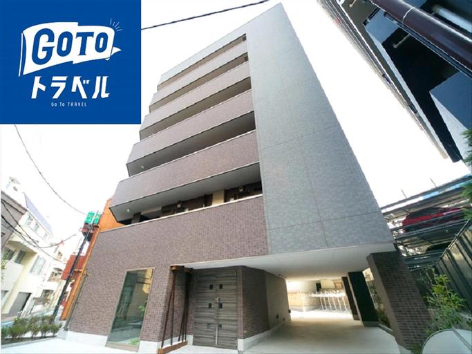 Ikidane Residential Hotel Machiya, Arakawa