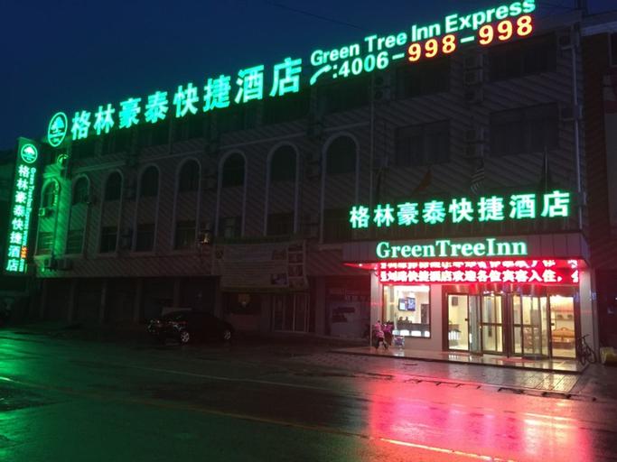 GreenTree Inn Nantong Liuqiao Town Government Tongliu Road Express Hotel, Nantong
