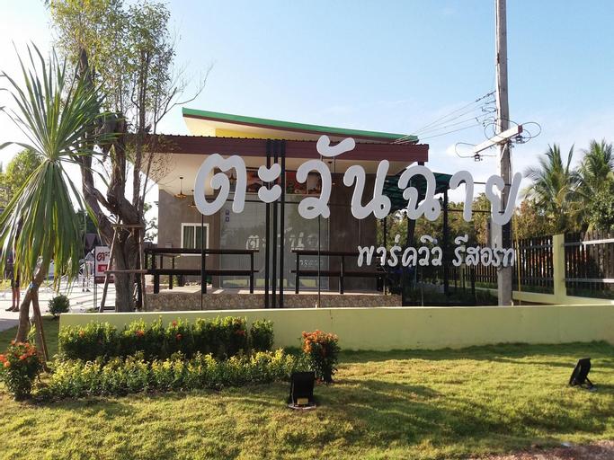 Tawan Shine Parkview Resort, Muang Nong Khai
