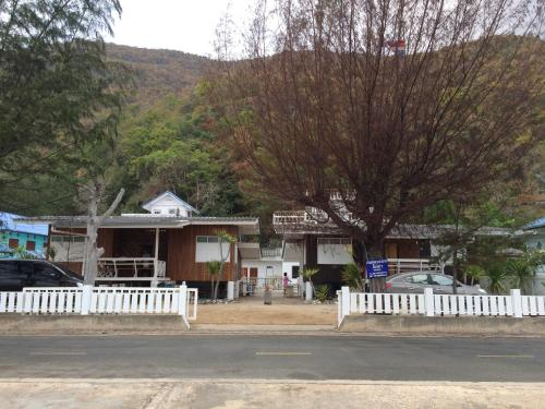 บ้านพักตากอากาศ อิงผาเคียงเล ปราณบุรี, Kui Buri