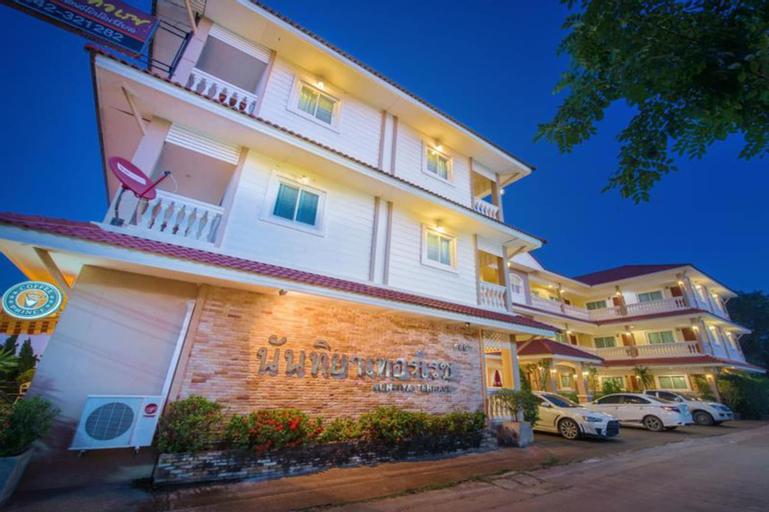 Nuntiya Terrace, Muang Udon Thani