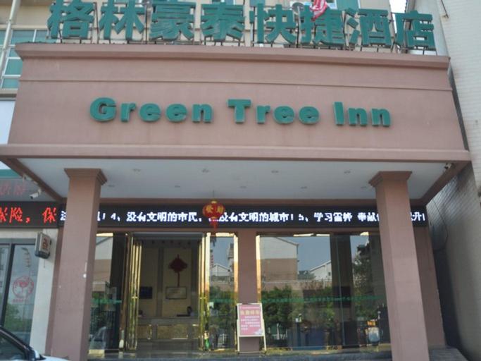 GreenTree Inn Shangrao Poyang County Yingbin Avenue Epxress Hotel, Shangrao