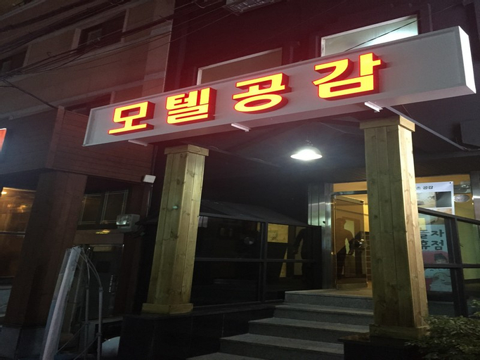 Gonggam Hotel Shinchon, Seodaemun