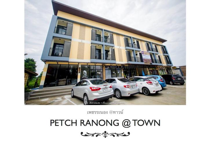 Petch Ranong at Town, Muang Ranong