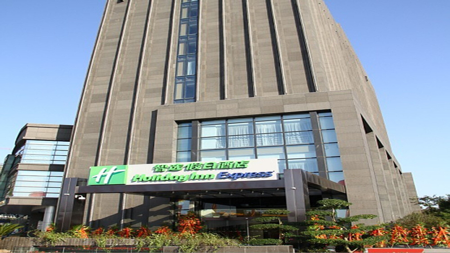 Holiday Inn Express Nantong Xinghu, Nantong